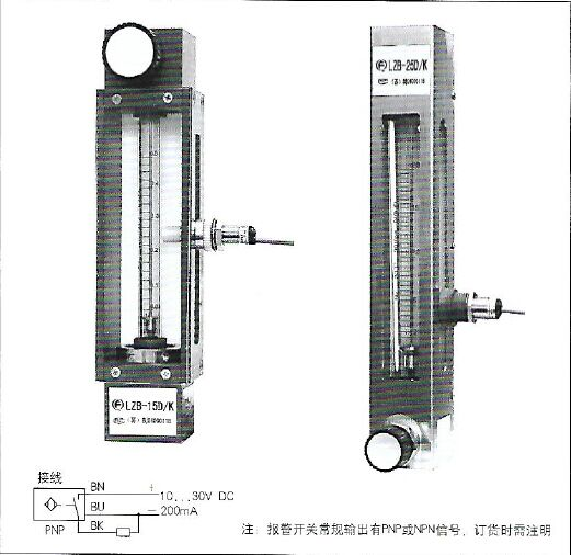 LZB-D玻璃转子流量计.jpg