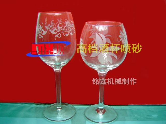 玻璃酒瓶喷砂机