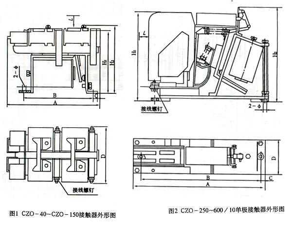 直流接触器mzj-50现货