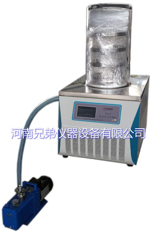 LGJ-10小型台式冷冻干燥机