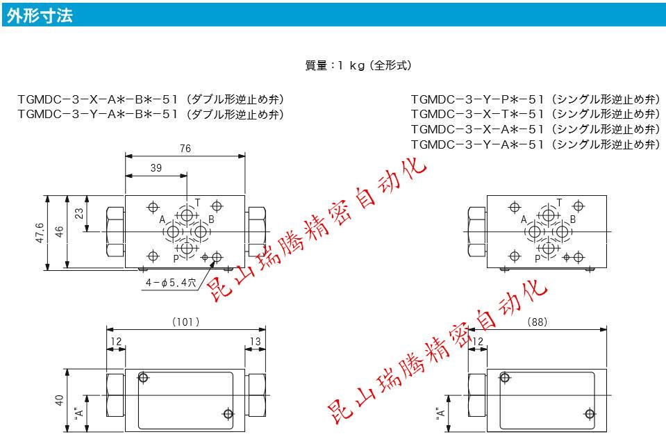 TGMDC-3-Y-PM-50