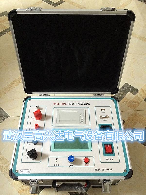 中国化工仪器网 电子电工仪器 电子仪表 电阻测试仪 武汉三高兴达电气