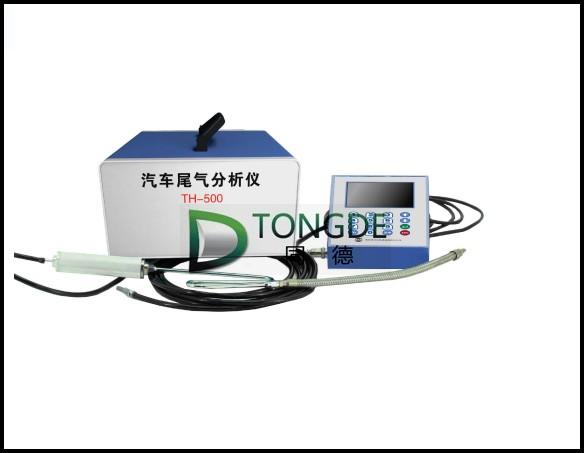汽车尾气分析仪型号:th-500