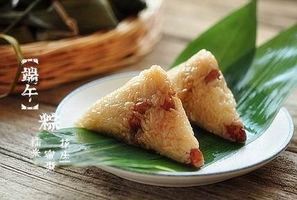 端午粽子保鲜方法