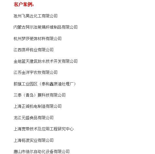 电子w88优徳官方网站