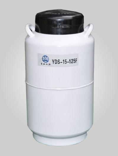 液氮罐YDS-15-125F
