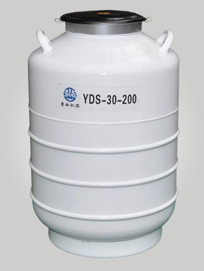 YDS-30-200液氮罐