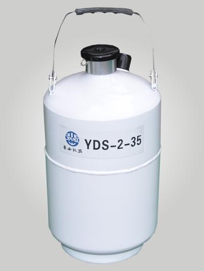 <strong>YDS-2液氮罐贮存容器</strong>