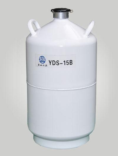 液氮罐YDS-15B