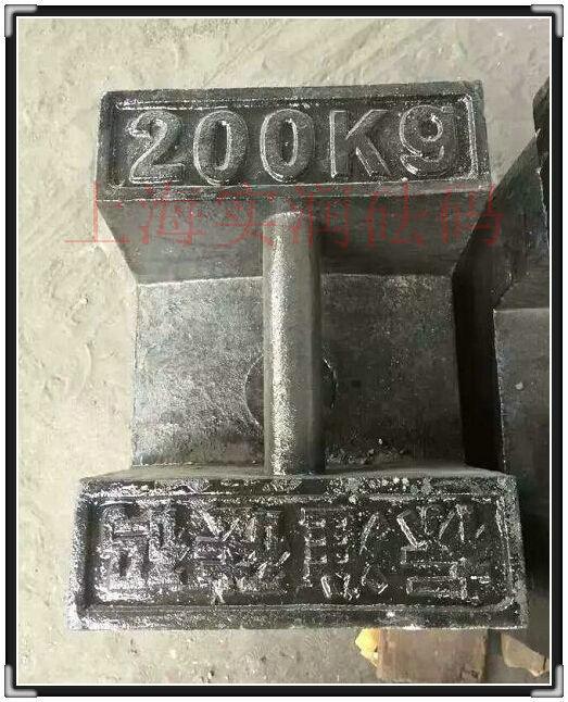 200公斤标准铸铁砝码