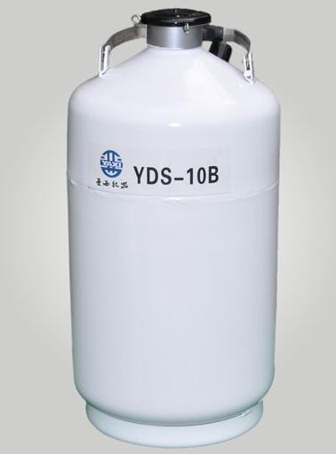 亞西液氮罐YDS-10B