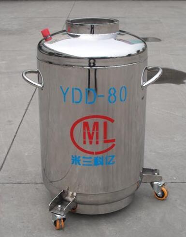 YDD-80-200广口液氮罐