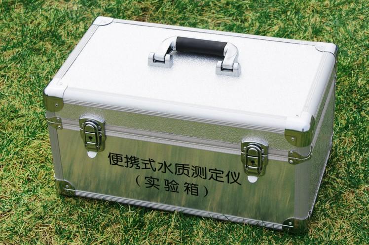 5B-2H多参数水质分析仪