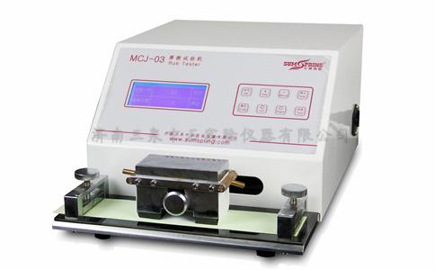 印刷品耐磨性能试验仪    高清大图