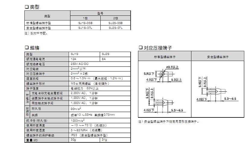 电路 电路图 电子 原理图 813_476