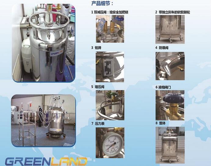 自增压液氮罐YDZ-100