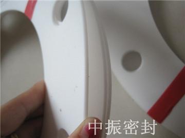 厂家定做大直径聚四氟乙烯垫片