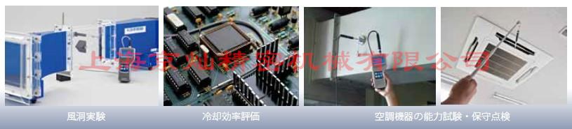 加野65Ser智能型环境测试仪使用图片