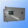 22立方甲醛检测大气候箱
