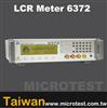6372LCR电表
