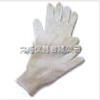 M402220防电弧手套报价