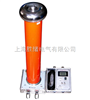 交直流分压器装置FRC-400KV