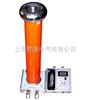 交直流高压测量装置/分压器