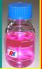 250ml颗粒度专用取样瓶
