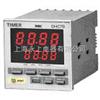 DHC6B、DHC7B帶停電保持功能的 數顯時間繼電器