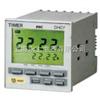 DHC7A智能时间继电器