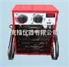 M368388便携式热风机报价