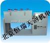 HR/GGC-D大型全自动翻转式振荡萃取器|翻转式振荡萃取器价格