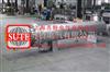 1500KW1500KW 氮气防爆电加热器