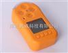 BF90氟化氢检测仪
