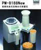 PM-8188水分测定仪KTEE PM-8188谷物水分测定仪/PM-8188水分测定仪价格/PM-8188水分仪价格