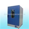 lc-233恒温试验箱