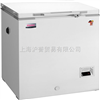 DW-40W100低温保存箱
