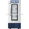 HXC-158血液保存箱