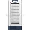 HYC-610医用冷藏箱