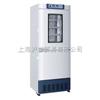 HYCD-282A冷藏冷冻箱