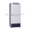 HYCD-282冷藏冷冻箱