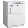 DW-25L92低温保存箱