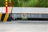 SCS40T卡车磅秤,SCS电子汽车磅