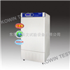 KW-RH-100S简单恒温恒湿箱,简易恒温恒湿箱