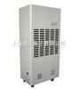 CFZ6.8工业除湿机