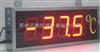 苏州迅鹏DP高LED高度温湿度警示看板