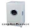 HR/2084烘干箱