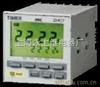 DHC7A智能型时间继电器