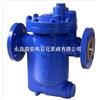 ER110倒置桶式蒸汽疏水阀