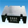 HZ铸铁砝码,1吨砝码(上市产品)2吨铸铁砝码(价格优廉)